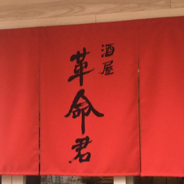 Okubo001_01